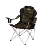 Кресло карповое Carp pro с подлокотниками (97501).