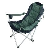 Кресло карповое Carp pro с подлокотниками (97502).